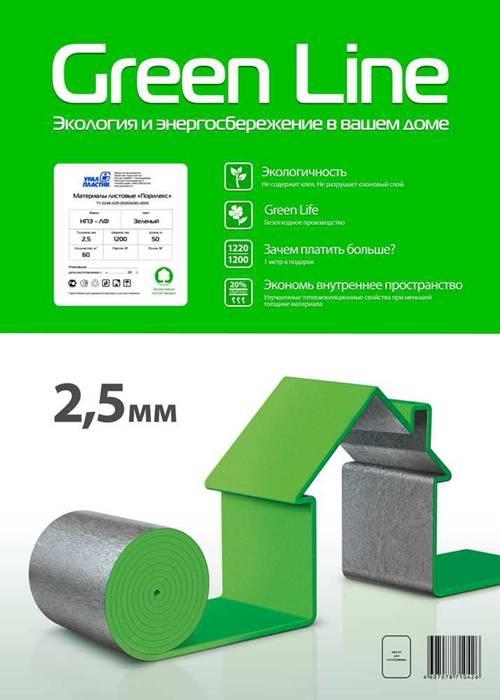 Green Line - 1.jpg