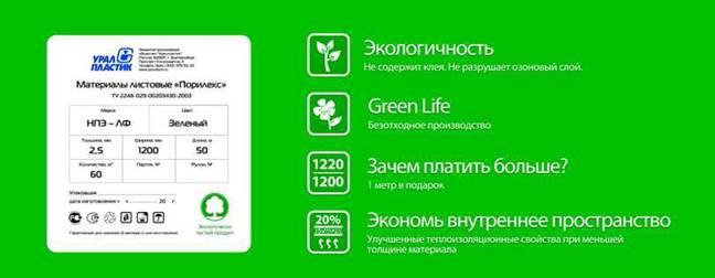 Green Line - 2.jpg